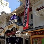 新歌舞伎座で歌舞伎を観る