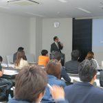 成功セミナー開催 2016年5月(報告)