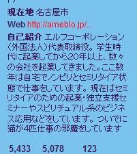 rp_blog_import_5036e9b50cef4.jpg