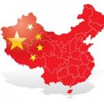 中国でのビジネス